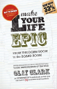 Make Your Life Epic Logo