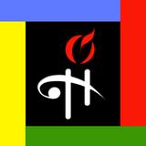 Agprofile logo