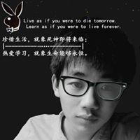 Weibo Lisa