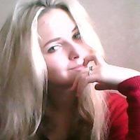 Alina Hermanovich