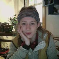 Emily Reinholt