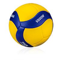 Bola de Voleibol Mikasa MVA200