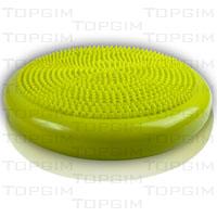 Almofada de Equilíbrio ou Balance Cushion -  Ø33cm
