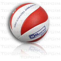 Bola de Voleibol XSports Ultra-Touch Vulcanizado