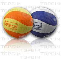 Bola de Voleibol XSports Borracha Soft Touch