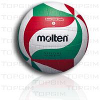 Bola de Voleibol Molten VM1500