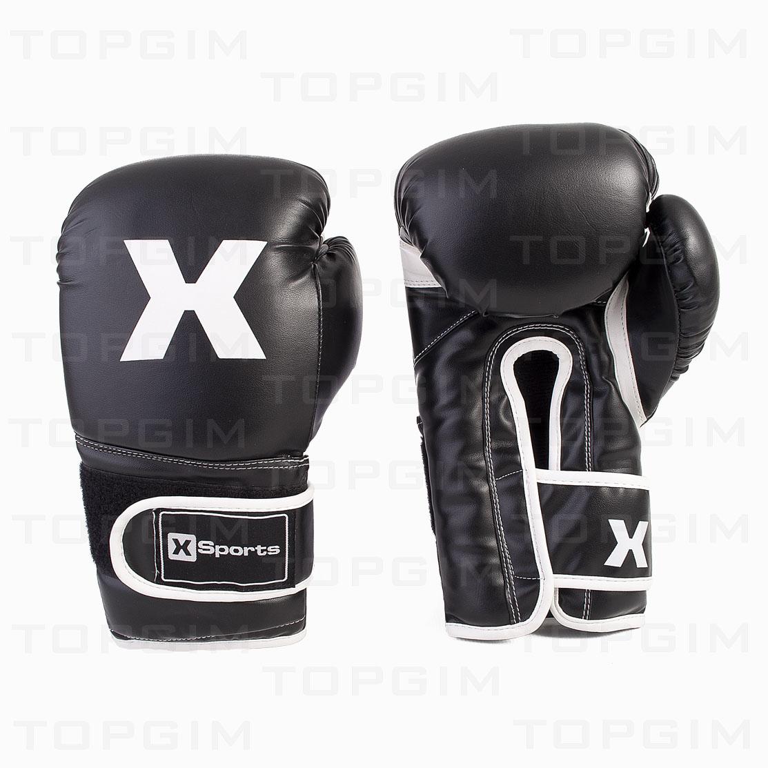 Luvas de boxe XSports Club