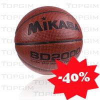 Bola de basquetebol Mikasa BD2000