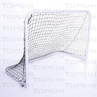 Mini-baliza para futebol rebatível e com rede 120x80x60cm