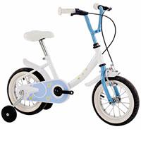 Bicicleta Órbita Moon