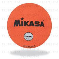 Bola de Andebol Mikasa