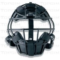 Máscara de protecção para basebol