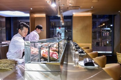 Located On The Ground Floor - Enjoy Exclusive & Direct Access To Akira Back Japanese Restaurant.