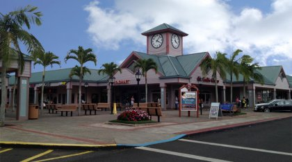 Mililani Town Center located within walking distance from the property.