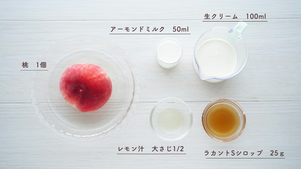 桃カップアイス