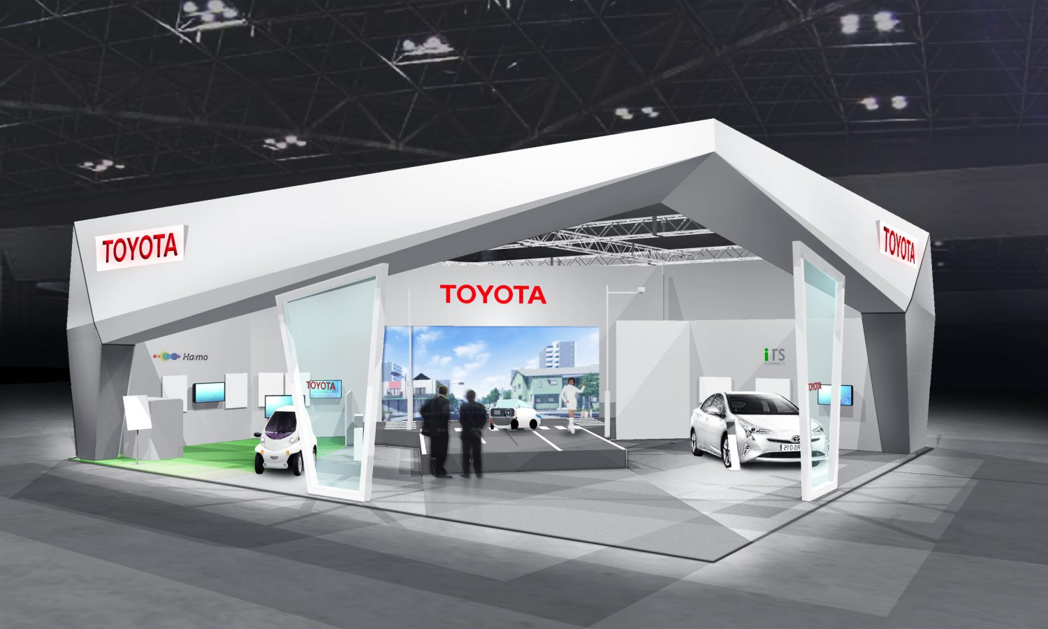 Toyota to Showcase Connected Vehicles and Car Sharing at Smart Mobility City 2015