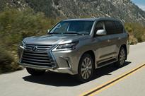2017 LX 570 Product Information