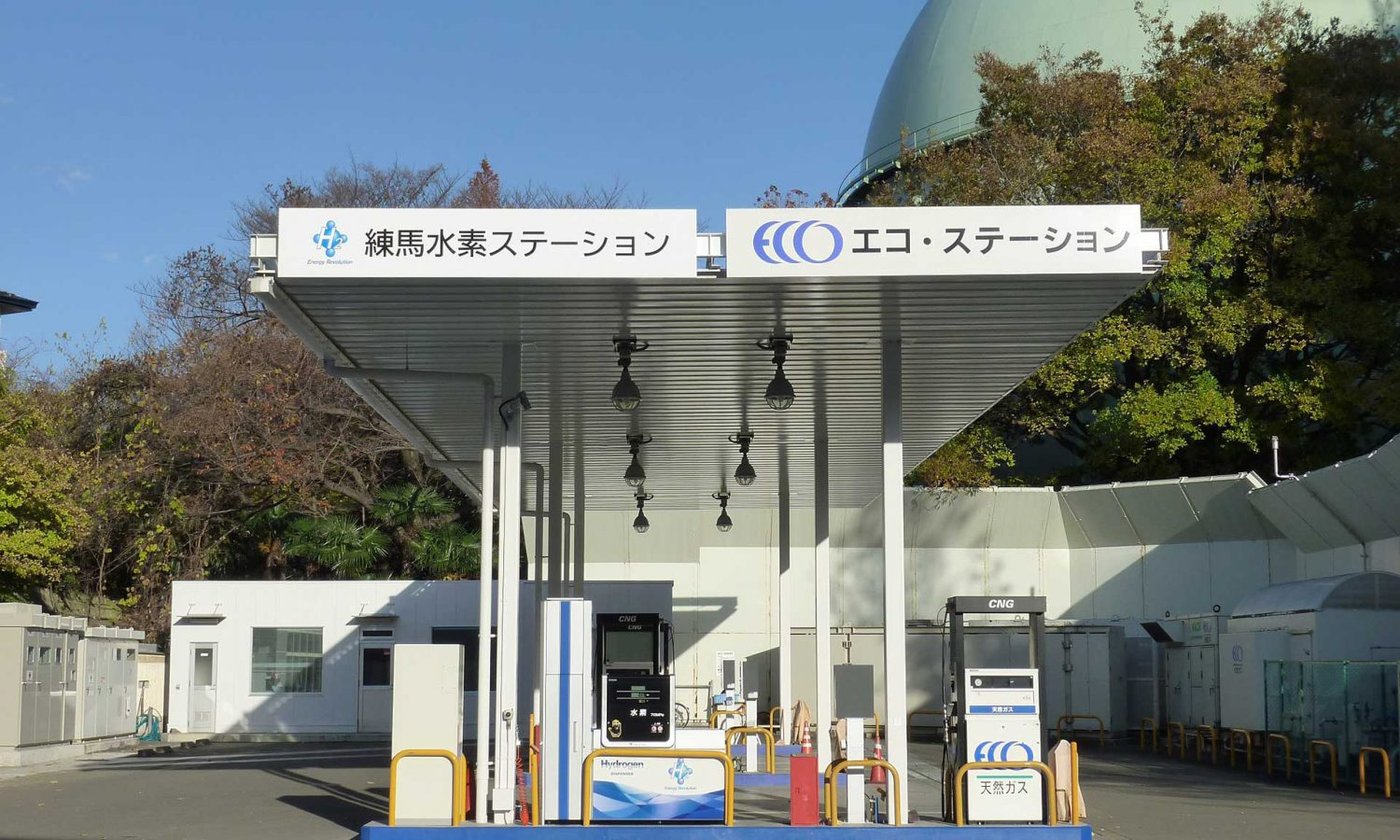 Toyota, Nissan and Honda to Jointly Support Hydrogen Station Infrastructure Development