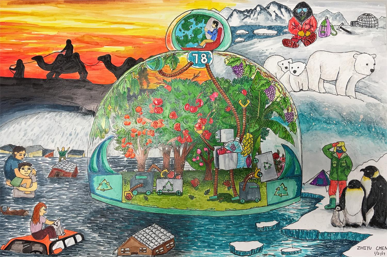 Traveling Oasis (Zhiyu, 13)