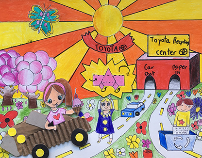 Recycled Paper Car Emily Vo, age 7