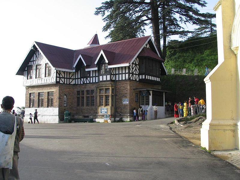 Shimla India public library