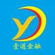 yingnuo997