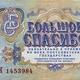 StasGromov
