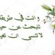 RafatShehdehDarwishHasan