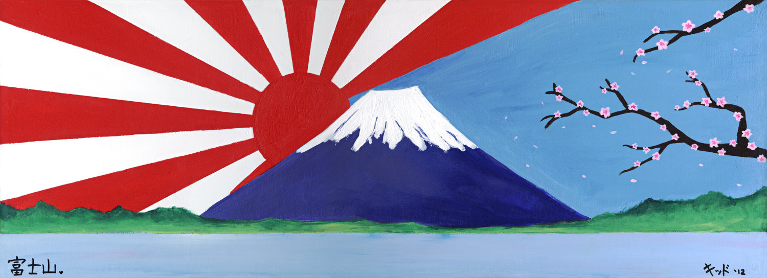 Mt Fuji Amp Rising Sun Acrylic By Jen Kiddo Trampt Library