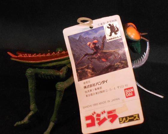 Bandai Soft Godzilla Series Kamacuras Kamacura Trampt Library