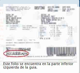 PMM Ticket Facturación