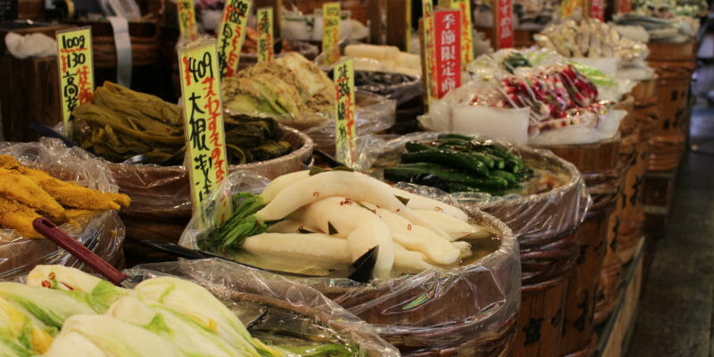 Nishiki pickles