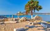 Top 16 Mediterranean Vacation Spots - Kos