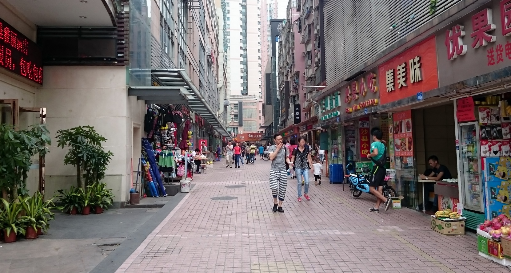 Doing business in China for the first time