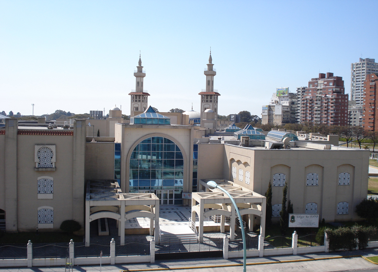 King Fahd Mosque and Islamic Cultural Centre, Buenos Aires