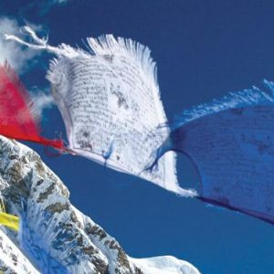 nepal_banner1