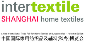 Intertextile sha htex 4c sc new