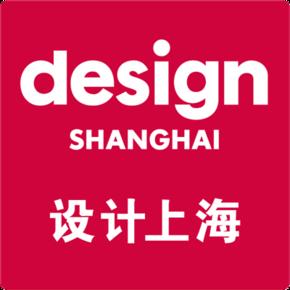 Design shanghai 2016 ws1 2