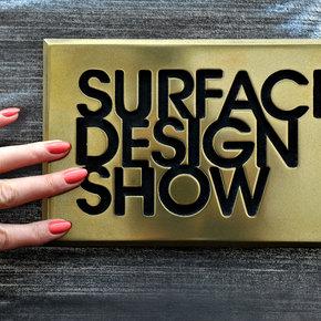 Treniq-Digital-Partner-Surface-Design-Show-2017