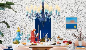 Spree  designer maisons objet fair 2018 1569 treniq 1 1513766999103