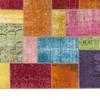 Patchwork rugs i subasihali treniq 3