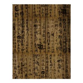 Oriental Love Panel - Studio 198 - Treniq