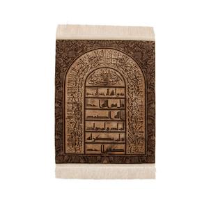 Nazar-Duasi-Wall-Carpet_Cinar_Treniq_0