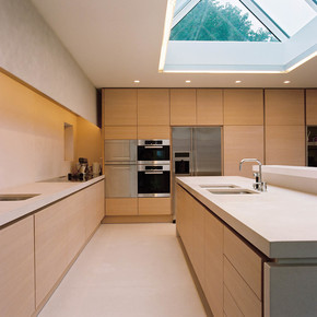 Igloo Kitchen II - Strato - Treniq