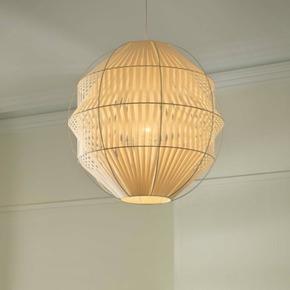 Kahdu Ceiling Lamp - Ilanel - Treniq