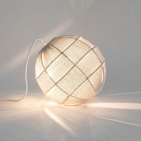Woolball Pendant Lamp - Ilanel - Treniq