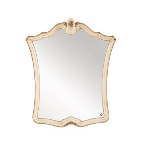 Glamour - 1-Mirror_Jetclass_Treniq