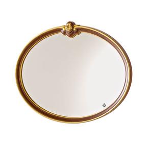 Glamour 2 Mirror - Jetclass - Treniq