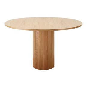 Cape Dining Table - Jarrett Furniture - Treniq
