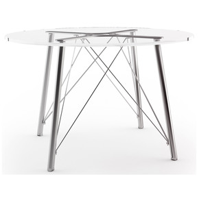 Nova Vega Dining Table - Amazng - Treniq